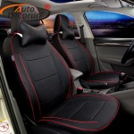 Custom Fit Seat Covers For Cars